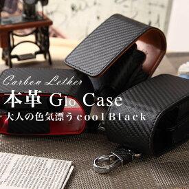 【楽天1位】glo グロー ケース ブランド ネオスティック 本革 レザー mini ミニ 2 カラビナ 革 ギフト ベルトループ