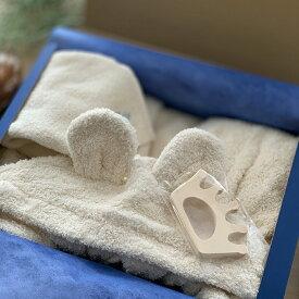 出産祝い オーガニックコットン ギフトセット GOTS認証 エコサート 熨斗 のし プレゼント ラッピング
