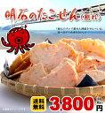 【大容量】訳あり 明石名物割れたこせんべい(100g×10袋) 送料無料 訳あり せんべい 煎餅 割れせんべい たこせん 和菓子