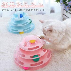 猫 おもちゃ ねこ ネコ 回る ボール 猫おもちゃ 猫じゃらし 回るボール 猫用 ひとり 遊べる 遊ぶ 運動不足 ストレス解消 電池不要 かわいい 猫用玩具 回転 オモチャ 玩具 運動 ペット用品 ダ