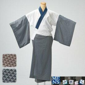 衿秀 き楽っく 長襦袢 【MEN'S】 袷 男物 メンズ 日本製 じゅばん 襦袢 うそつき きらっく ローズカラー 襟の衿秀 えりひで きものすなお すなお 和装小物 和小物