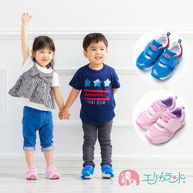 光るシューズ 靴 LEDライト 歩くたびに光る ピンク 青 ラメ 男の子 女の子 可愛い 14cm 15cm 16cm 送料無料 北海道・沖縄・離島は別途300円
