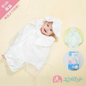 セレモニードレスセット(ドレス・フード・マント) 冬物ドレス 男の子 女の子 新生児 赤ちゃん お宮参り カネソン Kaneson マミーホットクール(1個入)×2セット おっぱいの張りやおなかの冷えに