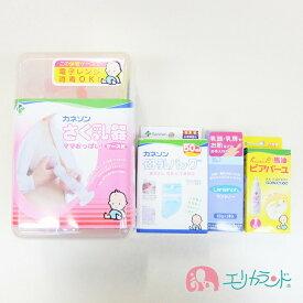 カネソン Kaneson ママおっぱい!搾乳機(ケース付) 母乳バッグ(50ml 20枚) ランシノー(1本入) ピアバーユ(1本入) セット販売 ママ 赤ちゃん 母乳 搾乳 授乳 送料無料 ただし北海道・沖縄・離島は別途300円かかります。