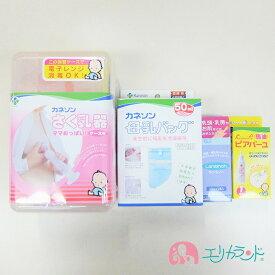 カネソン Kaneson ママおっぱい!搾乳機(ケース付) 母乳バッグ(50ml 50枚) ピアバーユ(1本入) ランシノー(1本入) セット販売 ママ 赤ちゃん 母乳 搾乳 授乳 送料無料 ただし北海道・沖縄・離島は別途300円かかります。