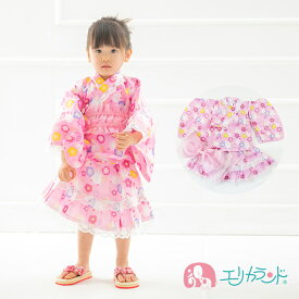 376f60ec3fd67 浴衣 浴衣ドレス 花柄 レース付き ラメ入り 着脱簡単 可愛い 夏 女の子用 子供