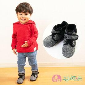 ブーツ 防寒シューズ ニット生地 あったかい ベビー 子供 靴 14cm 15cm 16cm