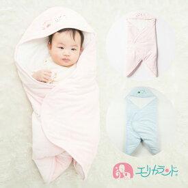 アフガン 女の子 男の子 新生児 ベビー 刺繍入り ピンク 青 冬 人気