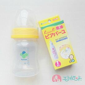 カネソン Kaneson 哺乳瓶(150ml) ピアバーユ1本入 セット販売 赤ちゃん ベビー ママ 保湿オイル 送料無料 ただし北海道・沖縄・離島は別途300円かかります。