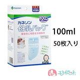 【母乳バッグバッグ赤ちゃん新生児授乳搾乳母乳冷凍保存持ち運び安心安全衛生的簡単保存日付シール付きママ産婦人科】