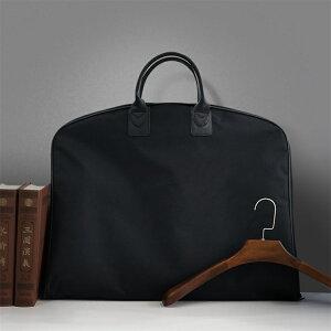 スーツカバー ガーメントバッグ ハンガーバッグ ツーリストバッグ スーツバック テーラーバッグ キャリーバッグ スーツ携帯ガーメント 二つ折りスーツケース 大きいサイズ SK0010
