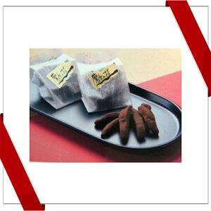魔女の指40g 2袋入り/プチギフト/内祝い/引っ越し祝い/ショコラオランジェ/チョコレート/お中元