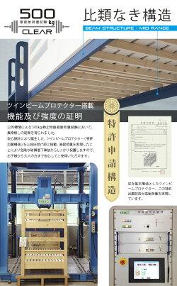 耐荷重500kg送料無料Beamstructure特許構造安心安全のエコ塗装LED照明付き宮棚付き2段ベッドイーニーWH・NA・LBR/NV・WH・LBR・MG・DARK耐震構造二段ベッドロフトベッド2段ベット二段ベットロフトベット子供用大人用業務用宮付き