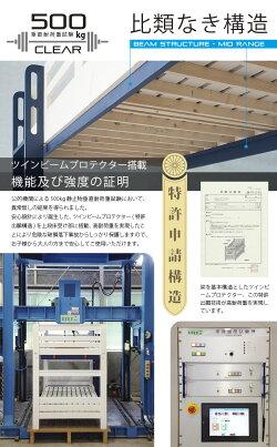耐荷重500kg送料無料Beamstructure特許構造安心安全のエコ塗装2段ベッドイーニー【フラット】WH・NA・LBR/NV・WH・LBR・MG・DARK耐震構造二段ベッドロフトベッド2段ベット二段ベットロフトベット子供用大人用業務用
