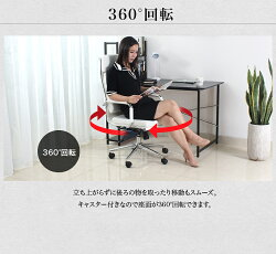 【送料無料】Danketuhl(ダンクトゥール)スクエアイームズアルミナムハイバックチェアークッションチェアーイームズチェアーイス椅子チェアチェアーパソコンチェアーPCチェアーパーソナルチェアーオフィスチェアー送料無料