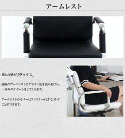 【送料無料】Danketuhl(ダンクトゥール)ウェリスイームズアルミナムミドルバックチェアークッションチェアーイームズチェアーイス椅子チェアチェアーパソコンチェアーPCチェアーパーソナルチェアーオフィスチェアー送料無料