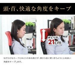 【送料無料】快適に過ごすためのチェアDanketuhl(ダンクトゥール)セプアイス椅子チェアチェアーパソコンチェアパソコンチェアーPCチェアPCチェアーパーソナルチェアーオフィスチェアーリラックス送料無料