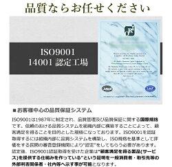 【送料無料】Danketuhl(ダンクトゥール)セレーノカウンターチェアバーチェア6色対応カウンターチェアー昇降モダンチェアカウバーチェアー送料無料