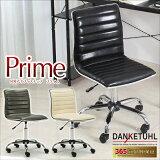 【送料無料】Danketuhl(ダンクトゥール)プライムレザーチェアおしゃれデザインチェアオフィスチェアブラック・アイボリー・グレースタイリッシュロッキング椅子