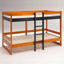 楽天最安挑戦★送料無料 耐荷重300kg 掘り出し品2段ベッド ロゴII (4色対応) 特許申請組立構造 二段ベッド 二段ベット…
