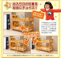 2段ベッドモニカ(ライトブラウン)ハート・スター♪耐震強化宮付きLED照明付スノコ床2段ベッドアクシスNS二段ベッド二段ベット2段ベットすのこベッドすのこベット大人用子供用