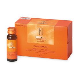 資生堂 RJ(ローヤルゼリー)RJ EX(N)ドリンク 50mL×10本 健康食品 ビタミン類 葉酸 【 メーカーより取寄せ商品 】