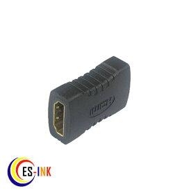 HDMI←→HDMI延長コネクター《メス←→メス》G-A-31 qq