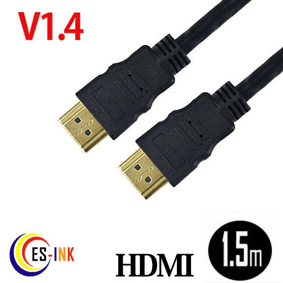 ( 送料無料 )( 相性保証付 NO:D-C-2 ) 3D 対応 ハイスペックHDMIケーブル ( 1.5m ) ハイビジョン 3D映像 ( 1.4規格 ) イーサネット 対応 HDTV ( 1080P ) 対応 金メッキ仕様 PS3 対応 各種AVリンク 対応 Donyaダイレクト( メール便 対応 )qq