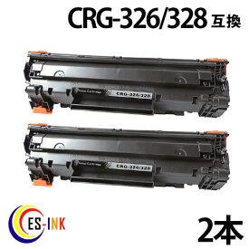 2本セットキャノン CRG-326 ( トナーカートリッジ 328 ) CANON LBP6200 ( LBP-6200 ) ( 汎用トナー )qq
