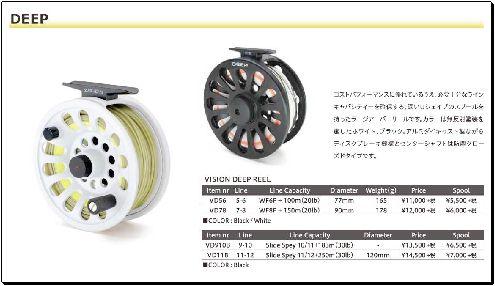 DEEP FLY REL VD11B専用替スプール ブラック<ヴィジョン/VISION>