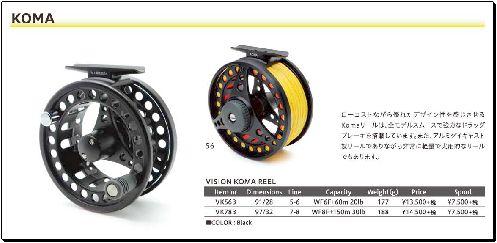 KOMA FLY REL VK78 ブラック 専用替スプール<ヴィジョン/VISION>