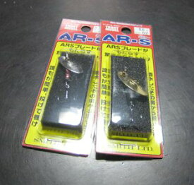 エーアール 3.5g スピナー トラウトモデル AR Spinner TROUT 3.5g <スミス・SMITH>