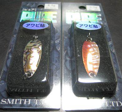 ピュアシェル(2)5g スプーンPURE Shell 2 SPOON 5g<スミス/SMITH>