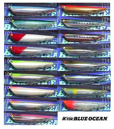 K-TEN BLUE OCEAN リップルポッパー BKRP-140R3<タックルハウス/TACKLE HOUSE>【〇ゆうパケット便可】