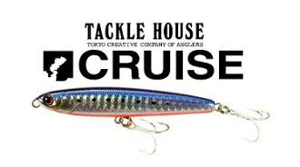 ☆<tackle house TACKLE HOUSE> CRUISE floating pencil CRFP80