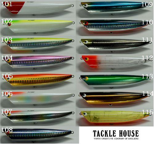 K-TEN K2RP122 リップルポッパー<タックルハウス/TACKLE HOUSE>【〇ゆうパケット便可】