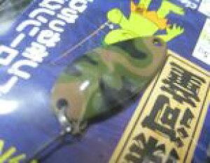 (2g)ディープカッパー カモ系 #C04オリーブブラウンカモ DEEP CUPPER SPOON SELECT COLOR 2g <ウォーターランド>