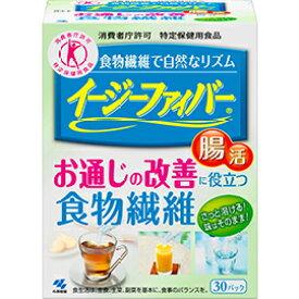 小林製薬 イージーファイバー【特定保健用食品】 30パック