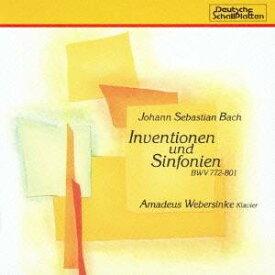 アマデウス・ウェーバージンケ/バッハ:インヴェンションとシンフォニア 【CD】