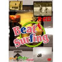 Beat Surfing Mook 【DVD】