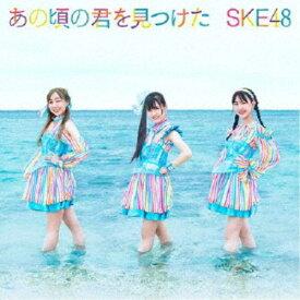 SKE48/あの頃の君を見つけた《Type-A》 (初回限定) 【CD+DVD】