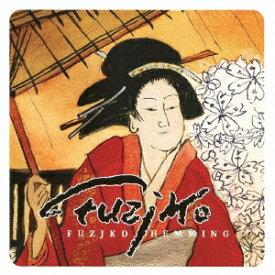 イングリット・フジコ・ヘミング/フジコ・スペシャル・エディション 【CD】