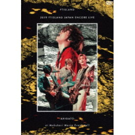 FTISLAND/2019 FTISLAND JAPAN ENCORE LIVE -ARIGATO- at Makuhari Messe Event Hall 【DVD】