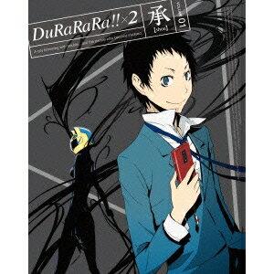 デュラララ!!×2 承 VOLUME 01(初回限定) 【Blu-ray】