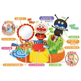 【送料無料】ベビラボ アンパンマン どこでも!ニコニコあそボード おもちゃ こども 子供 知育 勉強 ベビー 0歳6ヶ月