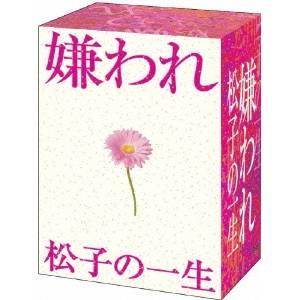 【送料無料】ドラマ版 嫌われ松子の一生 DVD-BOX 【人気TVドラマ 得得キャンペーン】 【DVD】