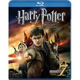 ハリー・ポッターと死の秘宝 PART2 【Blu-ray】