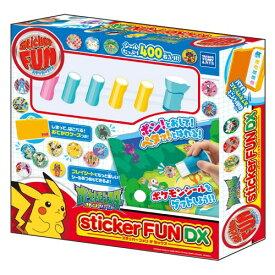 Sticker FUN DX ポケモン おもちゃ こども 子供 女の子 ままごと ごっこ 作る 4歳