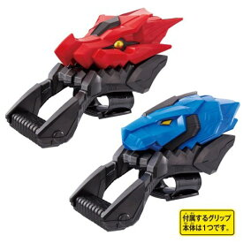 仮面ライダーセイバー DXドラゴニックブースター&キングライオンブースターおもちゃ こども 子供 男の子 3歳