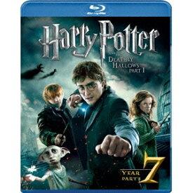 ハリー・ポッターと死の秘宝 PART1 【Blu-ray】